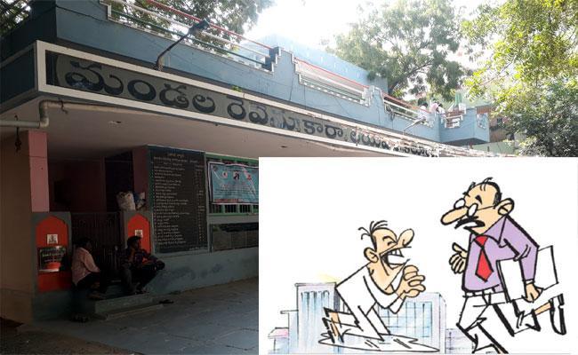 People Coming To Office Of Kurnool Tahsildar Are Having Trouble - Sakshi