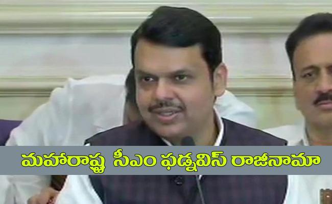 Devendra Fadnavis Resignation To CM Post - Sakshi