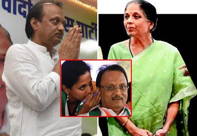Sharad Pawar wife Pratibha and Daughter Supriya Meets Ajit Pawar - Sakshi