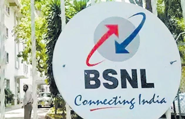 Over 92,000 employees of BSNL, MTNL opt for voluntary Retirement Scheme - Sakshi
