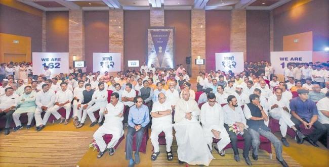 Shiv Sena, NCP, Congress To Parade 162 MLAs In Mumbai - Sakshi