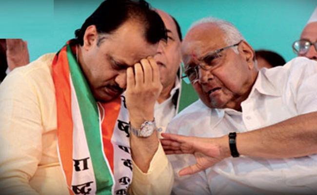 Sharad Pawar May  Not Invite Ajit Pawar - Sakshi