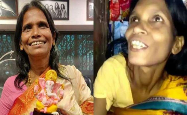Viral Video Of Ranu Mondal Look A Like - Sakshi