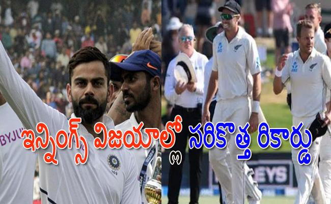India-Australia And Kiwis Combined To Script In Test cricket - Sakshi