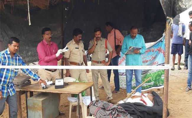 Brutal Murder of  Watchman in Suryapet District - Sakshi