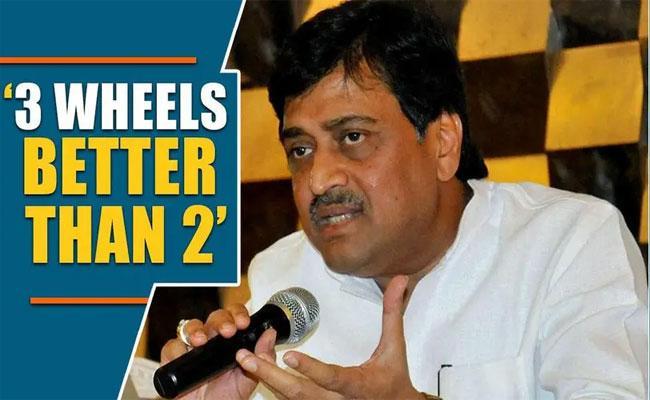 Ashok Chavan Slams Devendra Fadnavis Statement - Sakshi