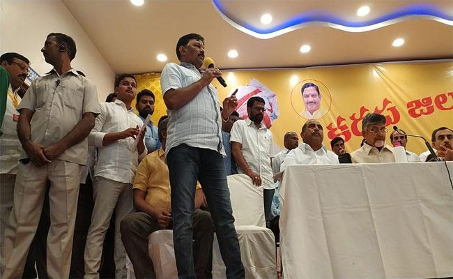 Chandrababu Participated In TDP Review Meeting In Kadapa - Sakshi