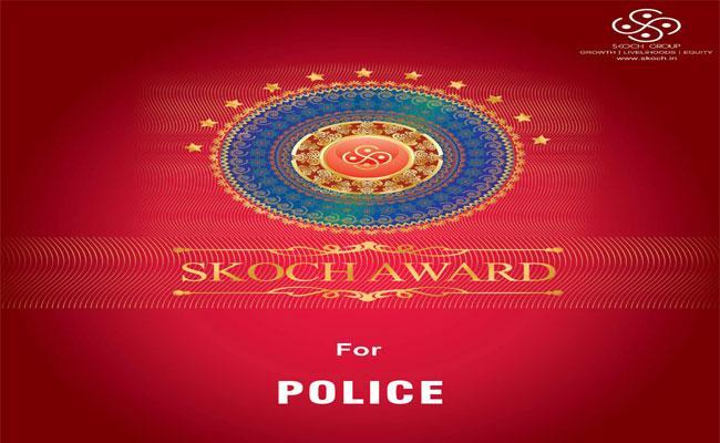 Prakasam Police Department Was Again Shortlisted For Scotch Award - Sakshi