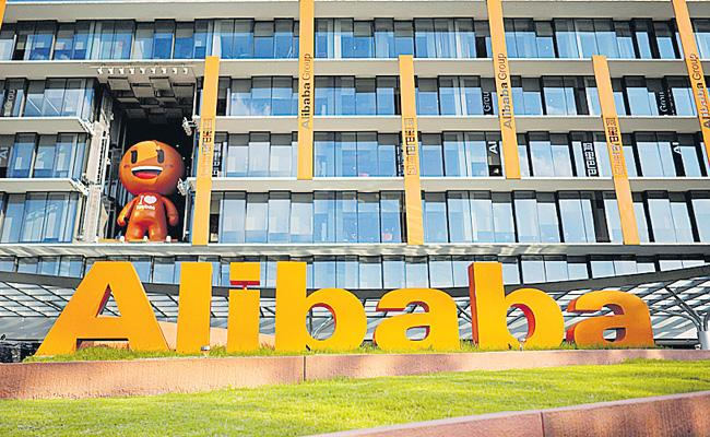 Chinese Online Retail Giant Alibaba Started Trading On Hong Kong Stock Exchange - Sakshi
