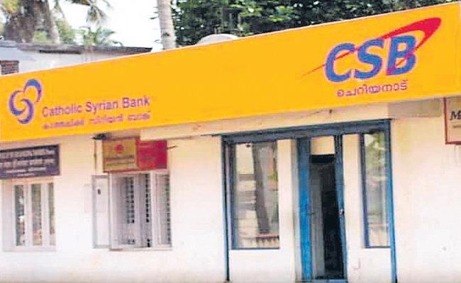 184 Crores Through Anchor Investors To CSB Bank - Sakshi