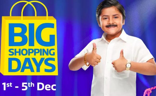 Flipkart Big Shopping Days Sale 2019 Announced  - Sakshi