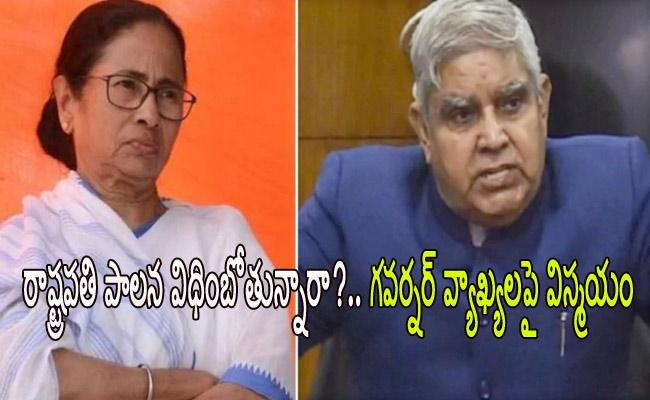 Showdown between Governor and Chief Minister in Bengal - Sakshi
