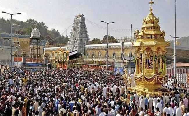 TTD Announced Vikunta Dharsanam To Devotees In Tirupati - Sakshi