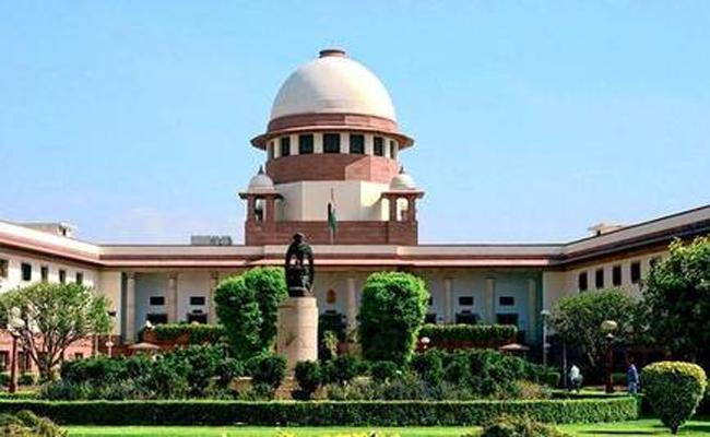What the Supreme Court Judgment had said that - Sakshi