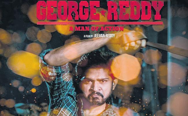 Kancha Ilaiah Write Guest Column On George Reddy Movie - Sakshi