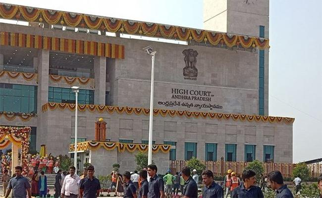 AP High Court fined five farmers - Sakshi