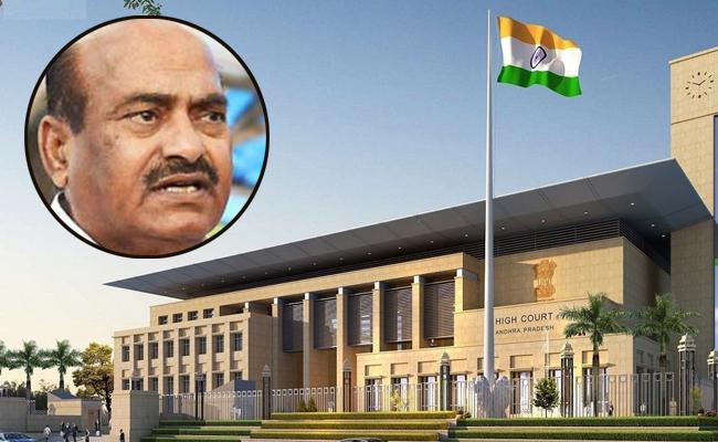 AP High Court issued notice to JC Diwakar Reddy Family Members - Sakshi