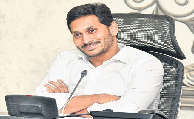 CM YS Jagan Comments About YSR Navasakam in Video Conference with Collectors and SPs - Sakshi