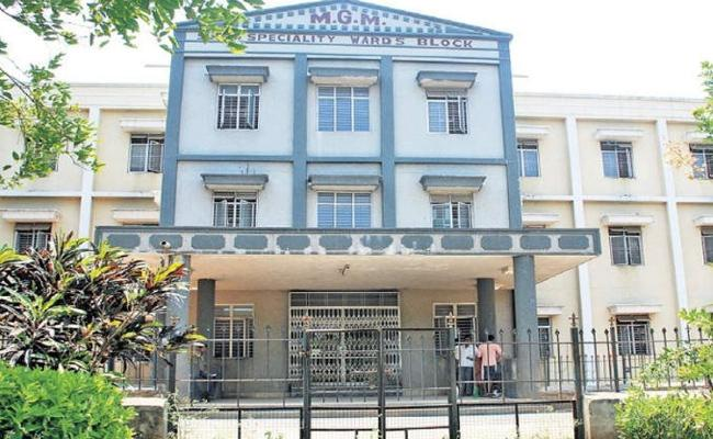 Medical Services Reduced MGM Hospital In Warangal - Sakshi