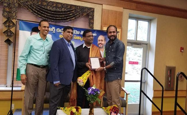 North East Ohio Telugu Association President Pandugayala Ratnakar Is AP Representer - Sakshi