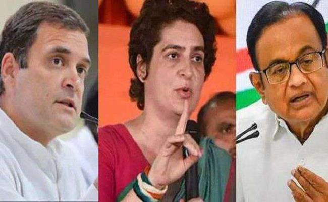 Rahul Gandhi and Priyanka Vadra Met Chidambaram in Tihar Jail   - Sakshi