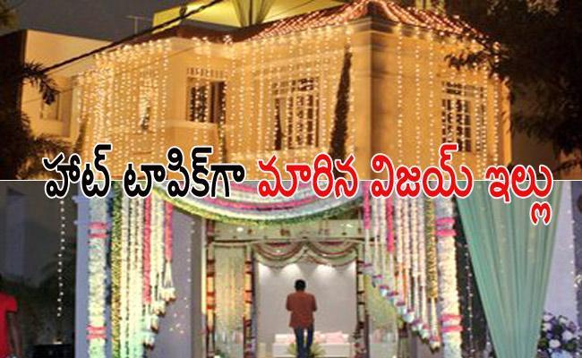 Hero Vijay Devarakonda buys new house - Sakshi