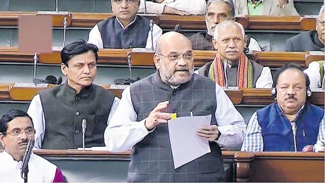 Lok Sabha passes Special Protection Group Amendment Bill - Sakshi