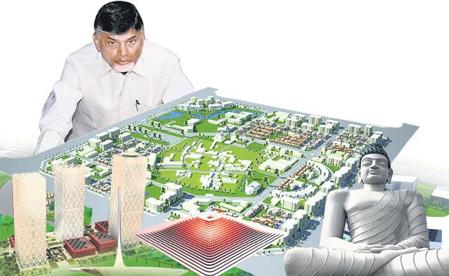 Chandrababu Strange Behaviour On Capital Amaravati - Sakshi