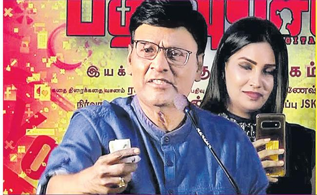 Director Bhagyaraj Comments About Ladies In Audio Function - Sakshi
