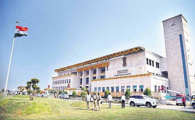 AP High Court clarification on GO 2430 - Sakshi
