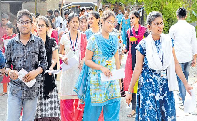 Admissions starts at COE Colleges - Sakshi