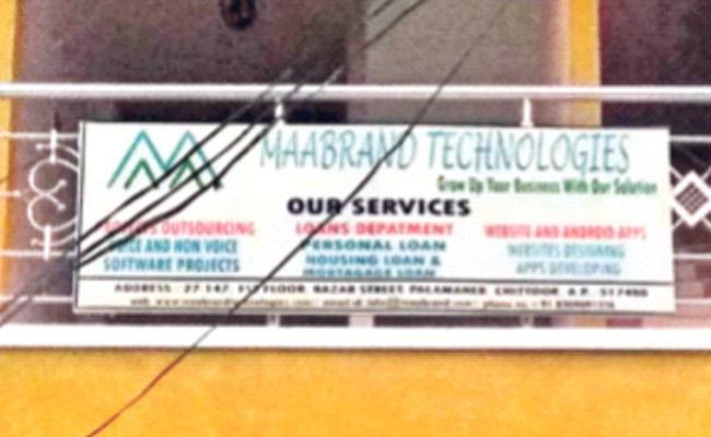 Maa Brand Technologies Fraud In Palamaner - Sakshi