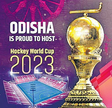 Bhubaneswar, Rourkela To Host 2023 Mens Hockey World Cup - Sakshi