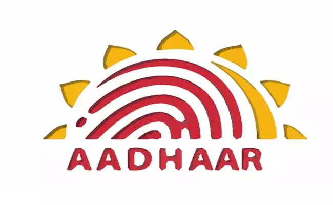 Aadhaar services also in Sundays - Sakshi