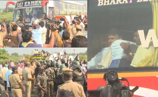 Amaravati : Capital Farmers Protest Against Chandrababu Naidu - Sakshi