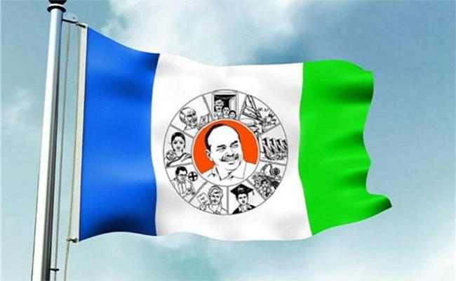 YSRCP prepares for Assembly and Legislative Council Winter Sessions - Sakshi