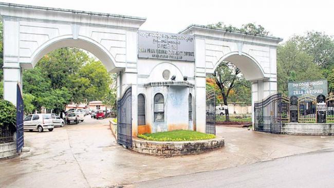 No Salaries Released For ZPTC In Rangareddy - Sakshi