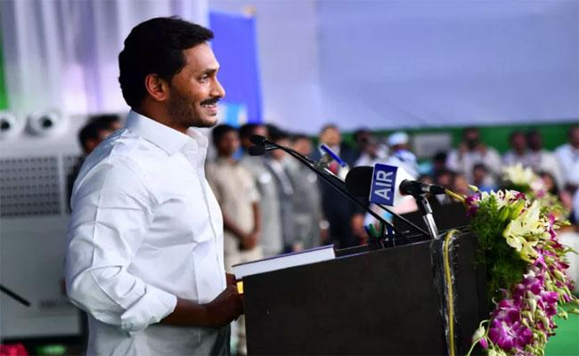 CM YS Jagan Steps To Establish A Steel Plant At Kadapa On 26Th December - Sakshi