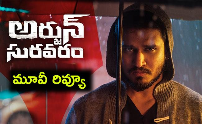 Arjun Suravaram Movie Review And Rating in Telugu - Sakshi