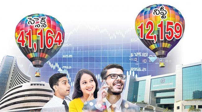 Sensex, Nifty scale fresh record highs amid sustained FII buying - Sakshi