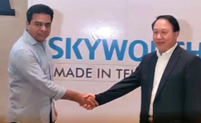 Electronic Company SKY Worth Made Agreement With Telangana - Sakshi