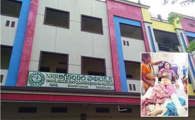 College Student Commits Suicide In Vizianagaram District - Sakshi