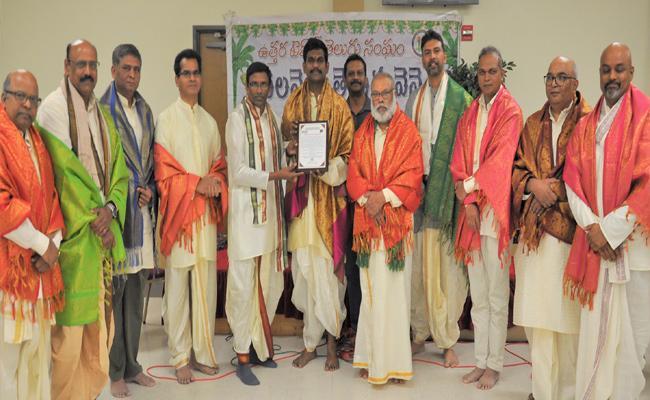 Tantex Committee Held Ashtavadhanam Programme In Texas - Sakshi