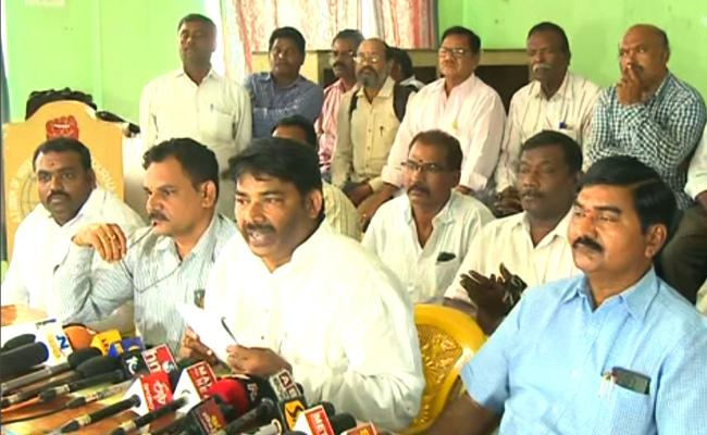 Andhra Pradesh ACB Fault Cases Victims Meeting In Vijayawada - Sakshi