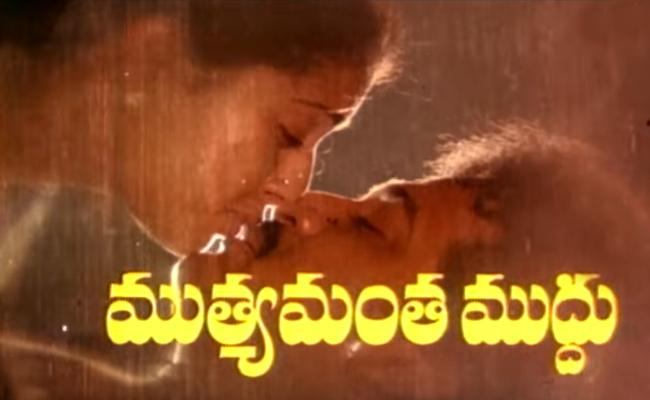 Love Movie Muthyamantha Muddu Review - Sakshi