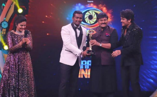 Bigg Boss 3 Telugu:  Rahul Sipligunj To Win The Title - Sakshi