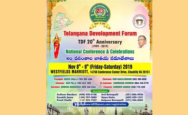 TDF 20 Years Anniversary Celebrations Held On November 8th And 9th - Sakshi