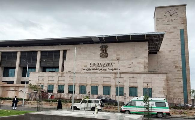 AP High Court Comments On Prisoner release case - Sakshi