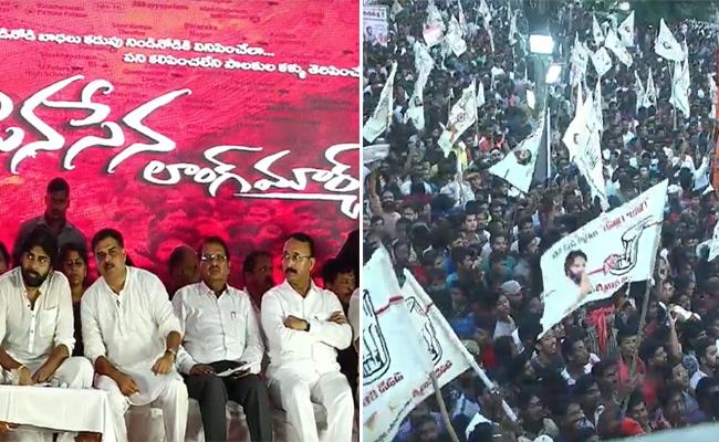 Uproar in Jana sena Party Meeting Due to Power Shock - Sakshi