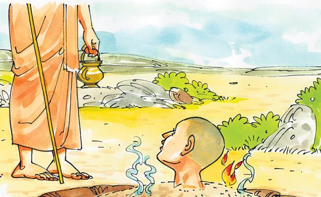 Adi Shankaracharya Life Story Written By Neeti Suryanarayana Sharma 03/11/2019 - Sakshi